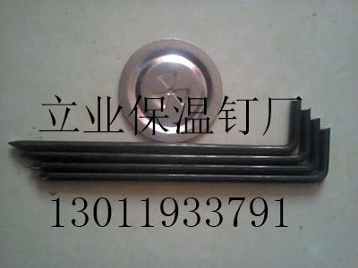 品牌铝制保温钉
