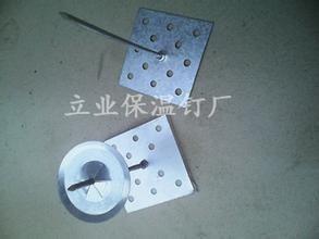 耐用铝制保温钉