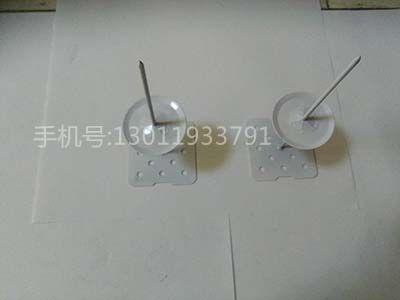 铝制保温钉生产厂家