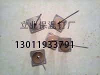 铝制保温钉供应