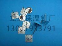 防腐铝制保温钉