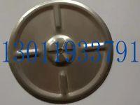 自锁压板产品介绍